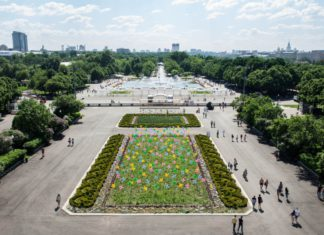 gorky_park-960x640-324x235